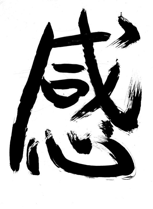 【オーナー様限定】2013年お年玉プレゼント 当選結果発表