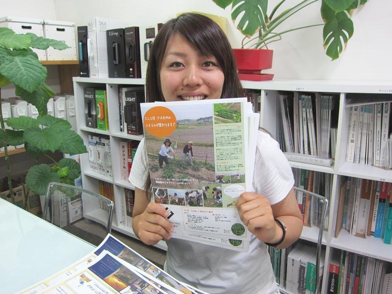 2012年会報(7月号)発行