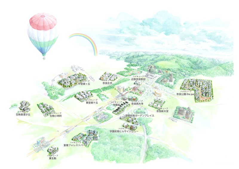 【ハイキューブ分譲MAP】奈良エリア(デザイナーズ住宅)